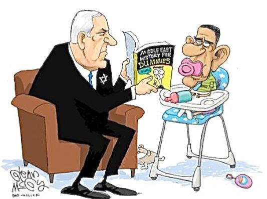 bibi obama baby