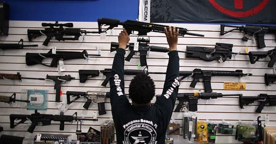 gun-stores