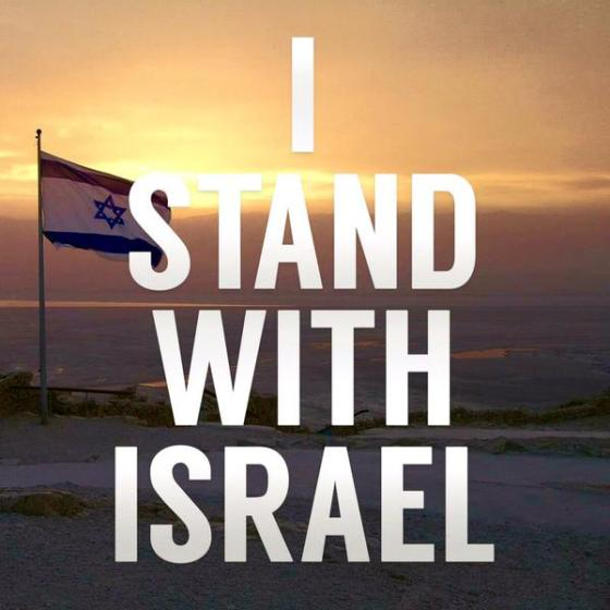israel-i-stand-with