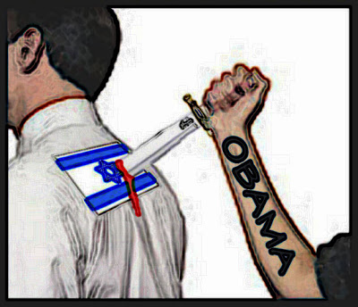 israel-obama-knife-in-the-back-in